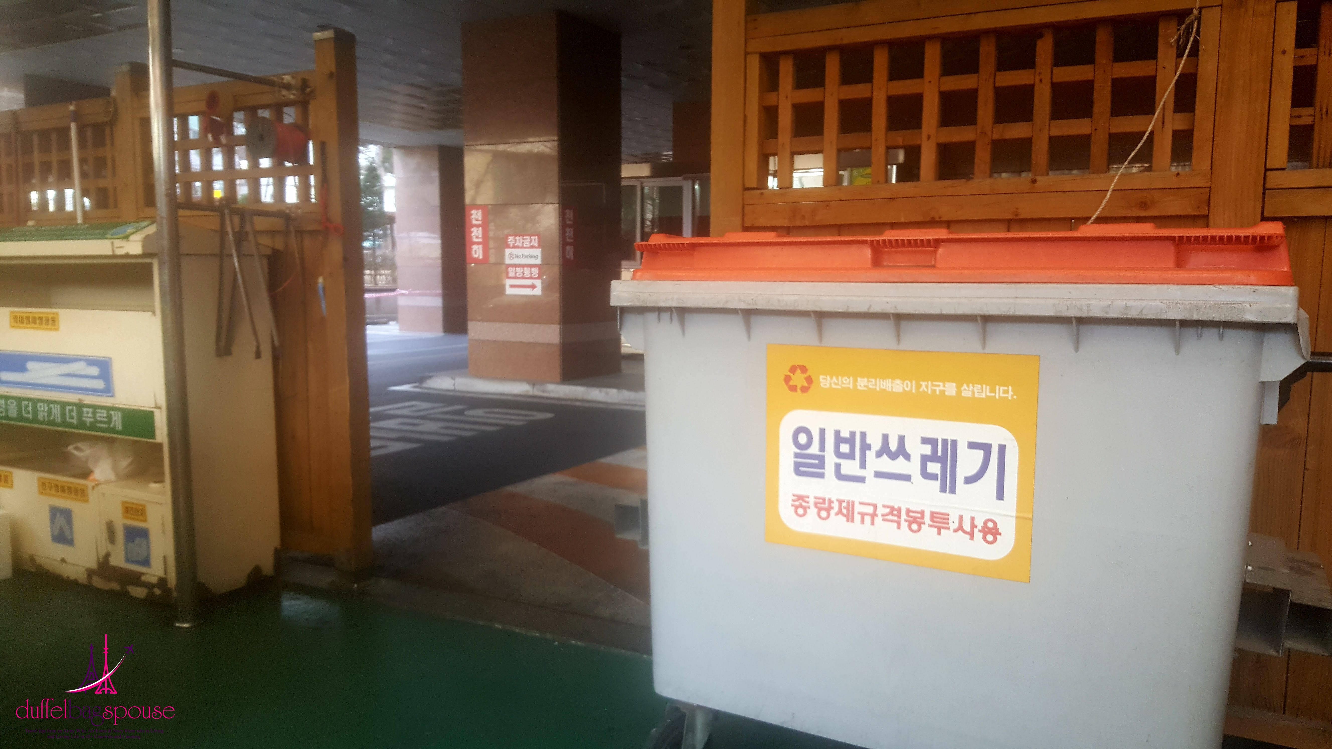 Recycling In South Korea Duffelbagspouse Travel Tips